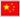 중국사이트